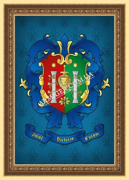 Герб семьи Гонтаренко (г.Киев)