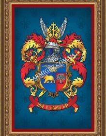 герб Гаманиловых