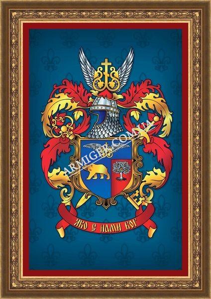 Родовой герб Гаманиловых (г.Харьков)
