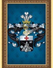 герб Григорович