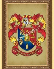 герб Халеев