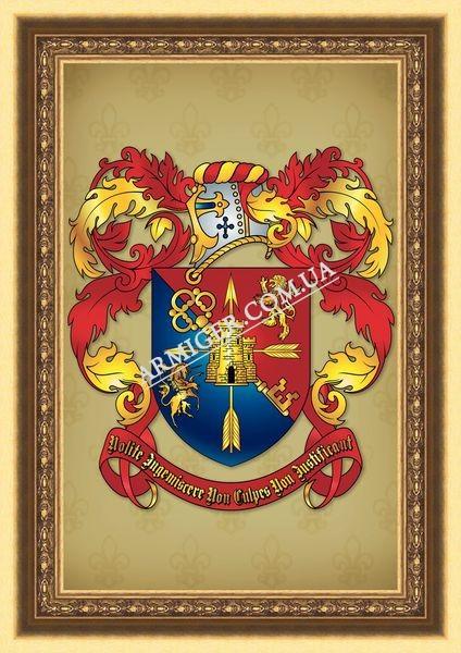 Семейный герб Халеева (г.Харьков)