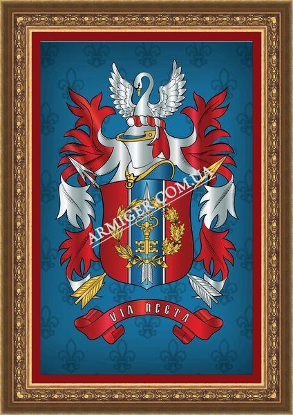 Личный герб Оболевича В.В. (г.Даугавпилс, Латвия)