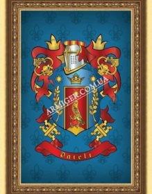 герб ПАТЕЛИ