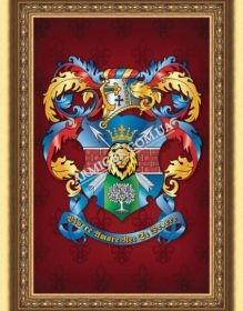 герб РОВИНСКОГО