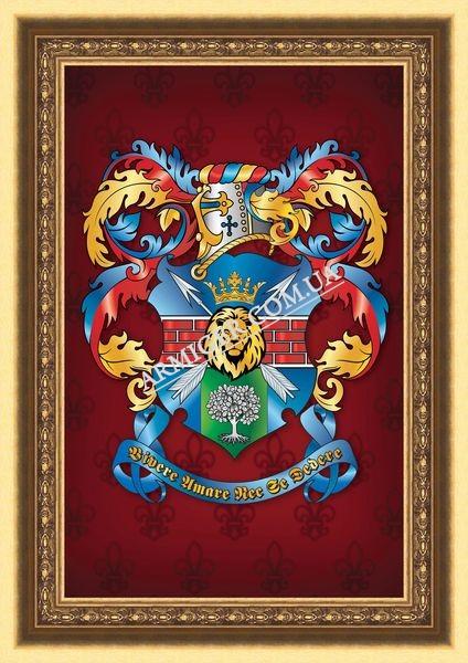 Личный герб Ровинского А.Д. (г.Киев)