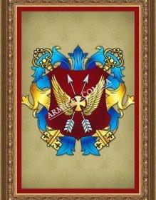 герб ТИМОШЕНКО 2