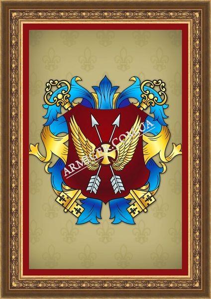 Семейный герб Емельянова-Тимошенко (г.Киев)