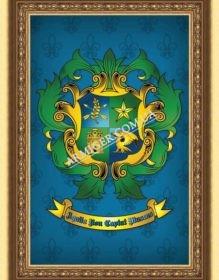 герб ЗОЗУЛЯ