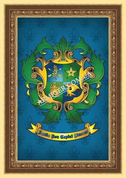 Личный герб Зозуля С.Л. (г.Киев)
