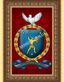 № 257 Анатолій Йосипович САГАЙДАК (Макарове, Луганська обл.)
