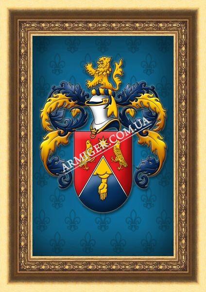 Семейный герб Богиня (г.Луганск)