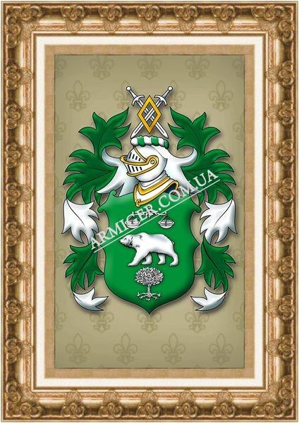Личный герб Борисова С.С. (г.Днепропетровск)