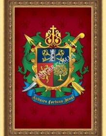 герб ШАБЛИЙ