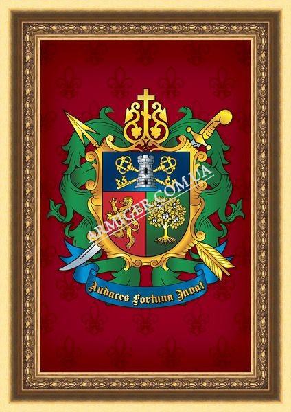 Герб семьи Шаблий (г.Кривой Рог)