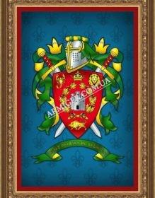 герб Самбурского 3