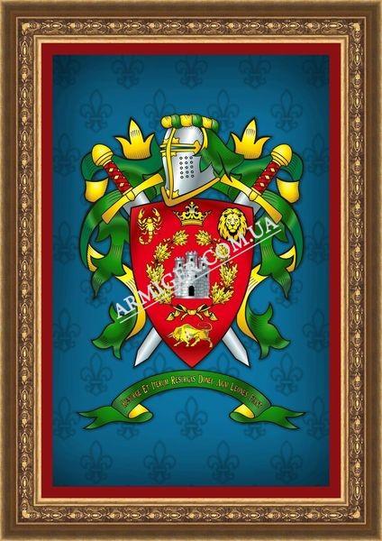 Личный герб Самбурского И.В. (г.Одесса)