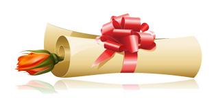 диплом в подарок