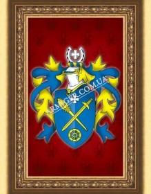 № 141 Олег Миколайович ВИБЛИЙ (Дніпропетровськ)