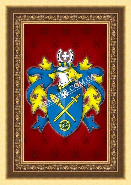 Персональный герб Выблого О.Н. (г. Днепропетровск)