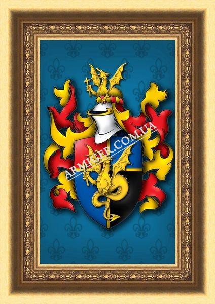 Личный герб Мацкивского О.В. (г. Симферополь, Крым)