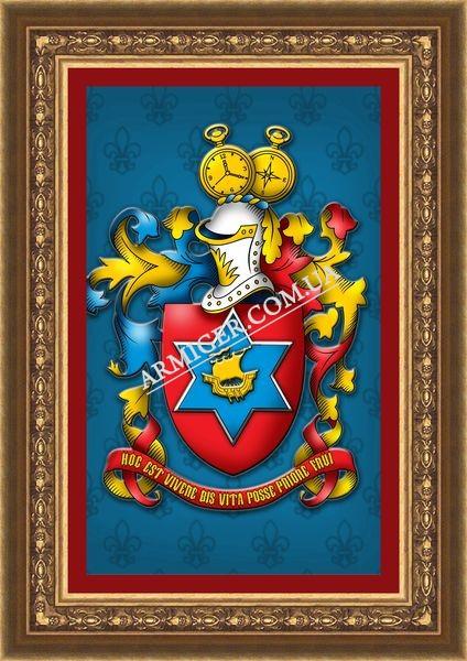 Семейный герб Шульман — Сорина (г. Днепропетровск)