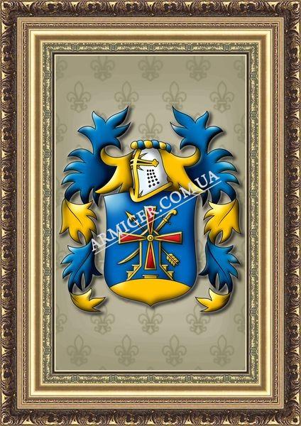 Личный герб Витряка В.Г. (г.Кривой Рог)