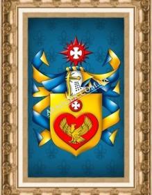 № 195 Євген Павлович МЕЛЕШКО (Луганськ)