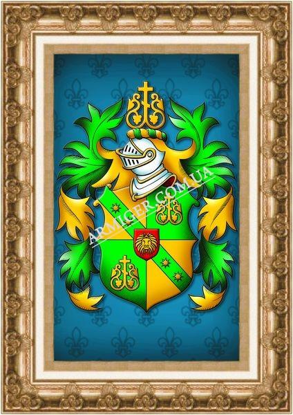 Личный герб Андриишин В.В. (пгт Петровка, Крым)