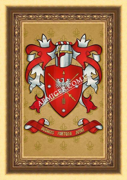Семейный герб рода Меликаевых (г.Минск, Белорусь)