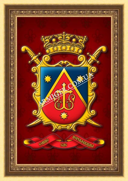 Семейный герб рода Болдырь (г.Луганск)