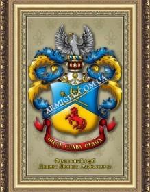 № 67 Леонід Олексійович ДЯДЮК (Дніпропетровськ)