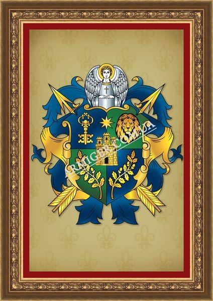 Герб семьи Аверкиных (г.Николаев)