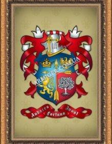 герб ГАРНИК 1