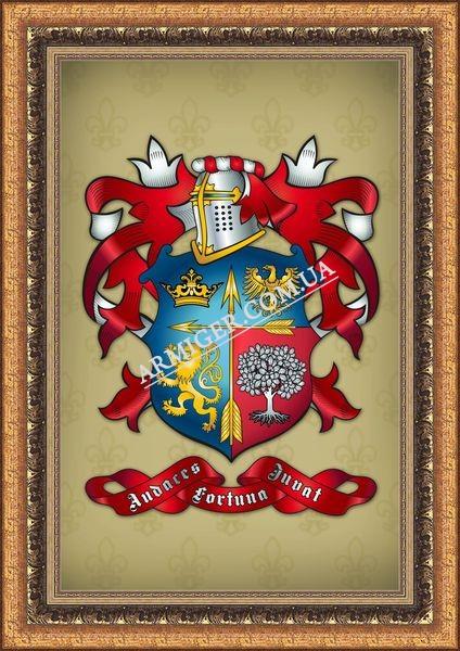 Личный герб Гарник М.Г. (г.Кишинев, Молдова)