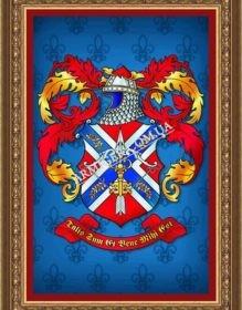 герб Капустин