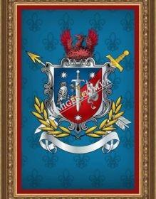 герб Кац 3