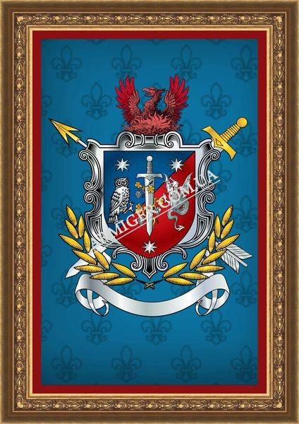 Личный герб Каца С.П.   (г.Гиватаим, Израиль)