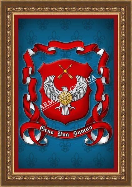 Герб семьи Лешок (г.Ванкувер, Канада)