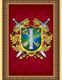 герб ОСАДЧИХ