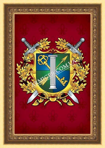 Герб семьи Осадчих (г.Днепропетровск)