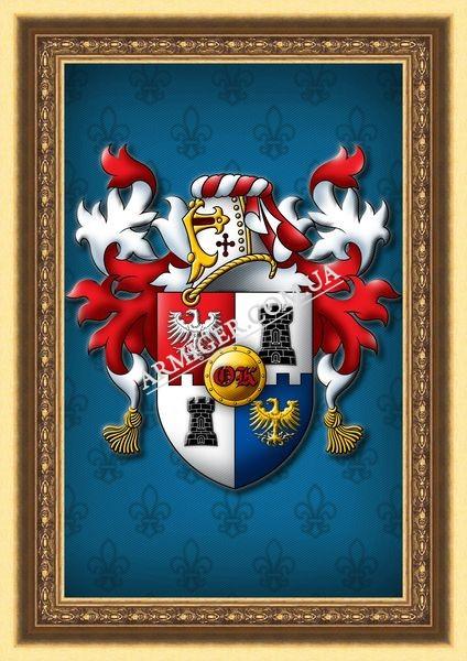 Родовой герб Karel Oklestek (г.Брно, Чехия)