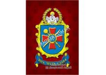 миниатюра герб Козацтво України