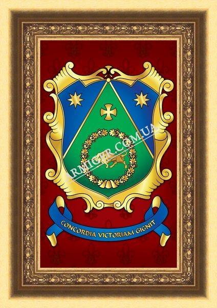 Личный герб Гребинского Л.А. (г.Киев)