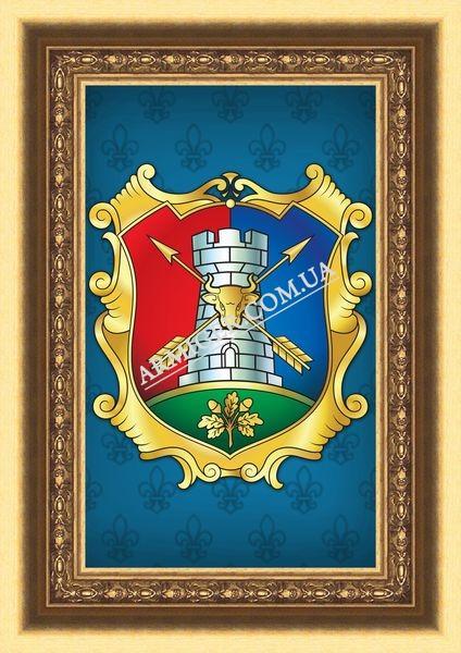 Герб семьи Фощий (г.Днепропетровск)