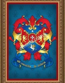 № 344 Геннадій Тимофійович, Юрій Геннадійович і Тимофій Володимирович ПЕНДАЛЬЧУК (Київ)
