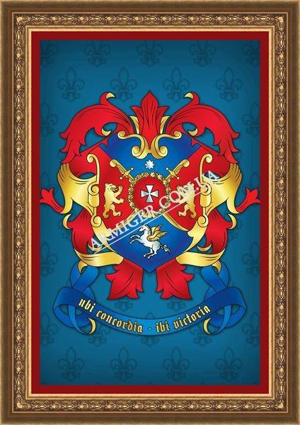 Герб семьи Пендальчук (г.Киев)