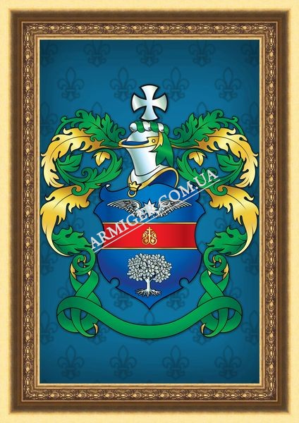 № 348 Любомир Васильович, Дарина Сергіївна (з дому – БАДІГІНА) та Розалія Любомирівна СТЕФЮК (Київ)