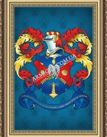 № 364 Олег Олександрович ЮЩЕНКО (Київ)