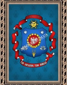 № 377 Сергій Вікторович РАДОМИРОВ (Липецьк, Росія)